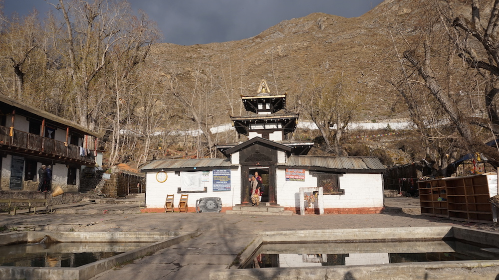 The Holy Muktinath Temple