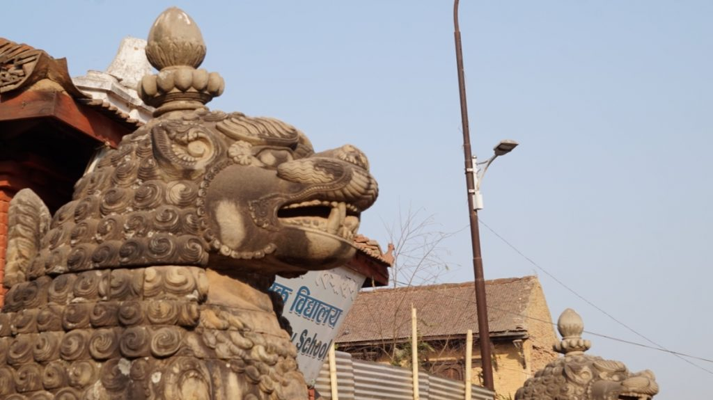 Lion Bhaktapur Guardian