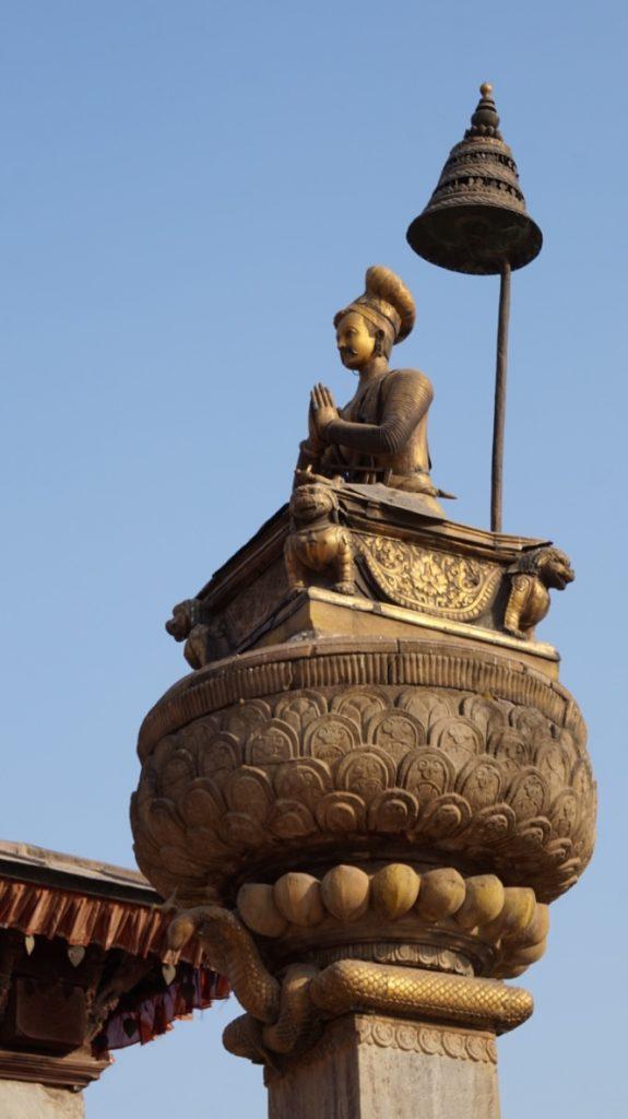 King of Bhaktapur