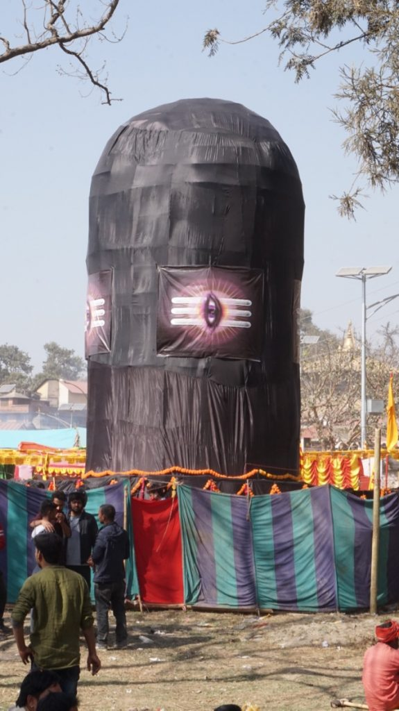 Big Shiva Lingam in Pashupatinath Area
