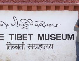 Himalayan Rhapsody 1 – Knowing Tibet